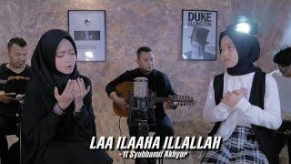 LAA ILAAHA ILLALLAH - ft ESBEYE